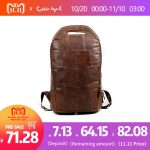Genuine Leather Fashion Vintage Backpack